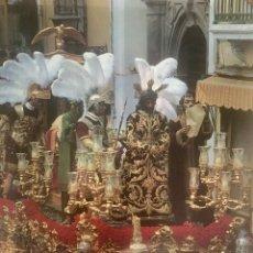 Carteles de Semana Santa: CARTEL HERMANDAD DE LA MACARENA 1995. Lote 63205499