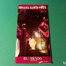 Carteles de Semana Santa: LOTE 12 PROGRAMAS SEMANA SANTA SEVILLA AÑOS 90. Lote 64636439