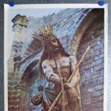 Carteles de Semana Santa: BAEZA (JAEN) - CARTEL DE SEMANA SANTA - AÑO 1976. Lote 190698217