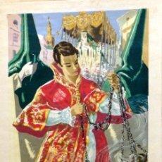 Carteles de Semana Santa: CARTEL SEMANA SANTA , SEVILLA 1947 , ILUSTRADOR RUIZ VELA , ORIGINAL, 31,5X50 CMS. Lote 74714211