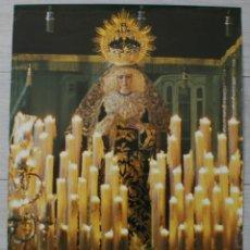 Carteles de Semana Santa: POSTER CARTEL VIRGEN DE LAS ANGUSTIAS SEMANA SANTA MALAGA 2000 – RESTAURANTE DOÑA PEPA LA MALAGUETA. Lote 80481393