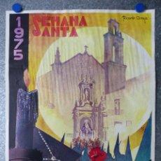 Carteles de Semana Santa: CARTEL - PRIEGO DE CORDOBA - SEMANA SANTA - AÑO 1975. Lote 117225007