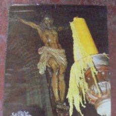 Carteles de Semana Santa: CARTEL. SEMANA SANTA JEREZ. 1975. 82X55 CM. Lote 84823656
