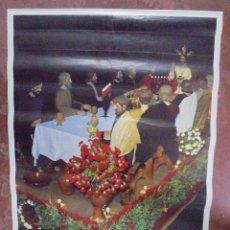 Carteles de Semana Santa: CARTEL SEMANA SANTA CADIZ. 1974. 68,5 X 49 CM.. Lote 85010756