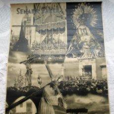 Carteles de Semana Santa: CARTEL ORIGINAL SEMANA SANTA SEVILLA EN B/N. Lote 85176680