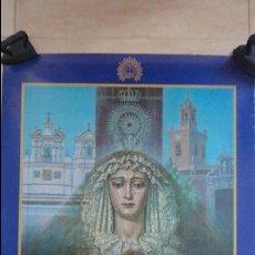 Carteles de Semana Santa: ANTIGUO CARTEL.CORONACION CANONICA.NUESTRA SEÑORA DE LA PALMA.BUEN FIN.SEVILLA.2005.PINTURA TUBE.. Lote 85864540