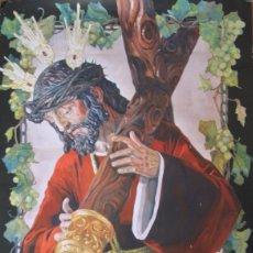 Carteles de Semana Santa: MALAGA COFRADIA DE VIÑEROS CARTEL CONMEMORATIVO DE SUS CUATROCIENTOS AÑOS 67 X 39 CM- SEMANA SANTA. Lote 87631888