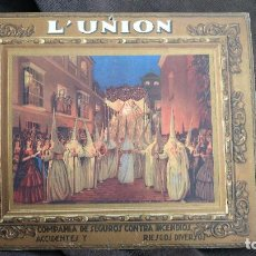 Carteles de Semana Santa: CARTEL TROQUELADO DE LA COFRADÍA SAN JUAN DE LA PALMA DE SEVILLA DE SIRVEN BARCELONA. Lote 118818095