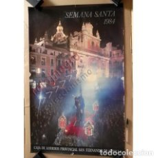 Carteles de Semana Santa: CARTEL DE SEMANA SANTA SEVILLA 1984 PLAZA DEL SALVADOR FOTO EMILIO SÁENZ RELIGIÓN CAJA SAN FERNANDO. Lote 91702940