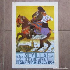 Carteles de Semana Santa: CARTEL FERIA DE SEVILLA 1934 FIESTAS PRIMAVERALES. BANCO BILBAO. AYUNTAMIENTO DE SEVILLA 1982. Lote 92427210