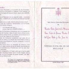 Carteles de Semana Santa: DÍPTICO SEMANA SANTA MÁLAGA: PREGÓN AÑO 1972 COFRADÍA DE LA MISERICORDIA. Lote 93952260