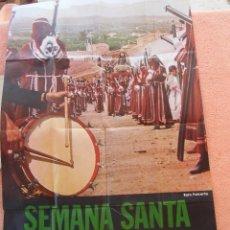 Carteles de Semana Santa: HELLIN(ALBACETE)SEMANA SANTA 1969.CARTEL OFICIAL.. Lote 96175731