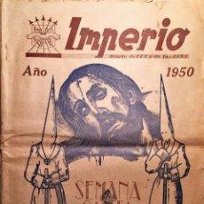 Carteles de Semana Santa: SEMANA SANTA 1950 ZAMORA. IMPERIO. Lote 99241015