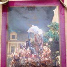 Carteles de Semana Santa: SEMANA SANTA SEVILLA, 1995, CARTEL XV ANIVERSARIO BANDA DE LAS TRES CAIDAS DE TRIANA,47X68 CMS. Lote 101445099