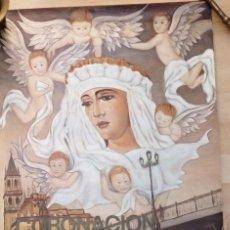 Carteles de Semana Santa: SEMANA SANTA SEVILLA, 1984, CARTEL DE LA CORONACION DE LA ESPERANZA DE TRIANA,48X70 CMS. Lote 191811827