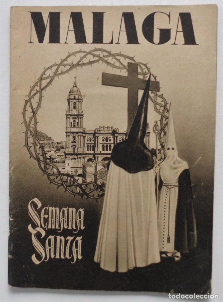 DOCUMENTO GRAFICO EDITADO POR LA AGRUPACION DE COFRADIAS SEMANA SANTA DE MALAGA AÑO 1952 (Coleccionismo - Carteles Gran Formato - Carteles Semana Santa)