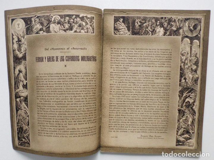 Carteles de Semana Santa: DOCUMENTO GRAFICO EDITADO POR LA AGRUPACION DE COFRADIAS SEMANA SANTA DE MALAGA AÑO 1952 - Foto 2 - 103231507
