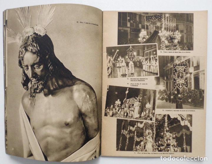 Carteles de Semana Santa: DOCUMENTO GRAFICO EDITADO POR LA AGRUPACION DE COFRADIAS SEMANA SANTA DE MALAGA AÑO 1952 - Foto 5 - 103231507