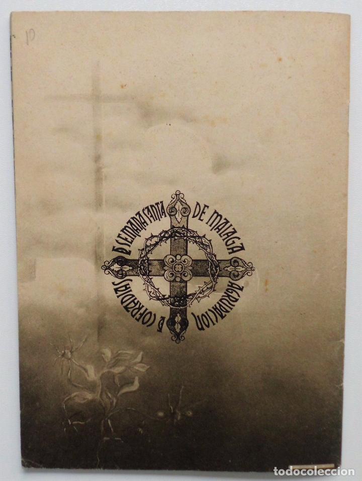 Carteles de Semana Santa: DOCUMENTO GRAFICO EDITADO POR LA AGRUPACION DE COFRADIAS SEMANA SANTA DE MALAGA AÑO 1952 - Foto 12 - 103231507
