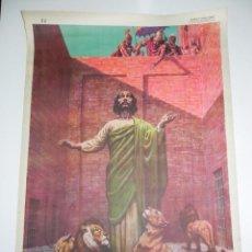 Carteles de Semana Santa: CARTEL RELIGIOSO DANIEL EN EL FOSO DE LOS LEONES, EDIT.: JOSÉ VILAMALA, BARCELONA, N. 22, MIDE 100 X. Lote 107202391