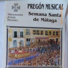 Carteles de Semana Santa: CARTEL DE 30X42 CM, PREGON SEMANA SANTA DE MALAGA, 1998. Lote 107708943