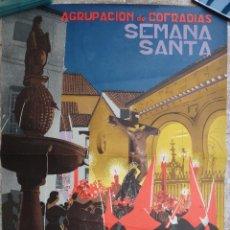 Carteles de Semana Santa: CARTEL SEMANA SANTA , CORDOBA , 1965 , RICARDO ANAYA , ORIGINAL, C3. Lote 108832803