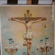 Carteles de Semana Santa: CIUDAD REAL CAMPO DE CRIPTANA. SANTÍISIMO CRISTO DE VILLAJOS 45 X 35 CMS.. Lote 108876515