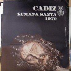 Carteles de Semana Santa: CARTEL DE SEMANA SANTA, STMO. CRISTO DEL DESCENDIMIENTO, CÁDIZ 1979, 50X70 CMS. Lote 109474119