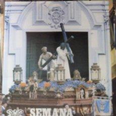 Carteles de Semana Santa: CARTEL OFICIAL SEMANA SANTA DE CADIZ 1981 - NAZARENO DEL AMOR,46X68 CMS. Lote 109474855