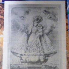 Carteles de Semana Santa: CADIZ, CARTEL FIESTAS DEL ROSARIO AÑO 1988, 43X70 CMS. Lote 109480475