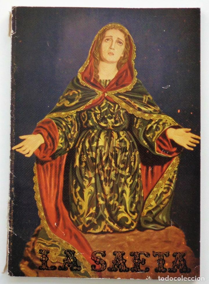 REVISTA LA SAETA AÑO 1959 SEMANA SANTA DE MALAGA (Coleccionismo - Carteles Gran Formato - Carteles Semana Santa)