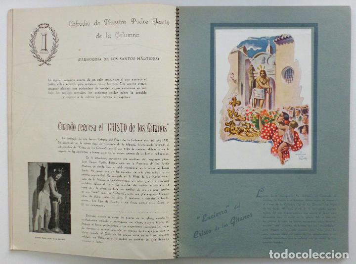 Carteles de Semana Santa: REVISTA LA SAETA AÑO 1951 SEMANA SANTA DE MALAGA - Foto 13 - 110131211