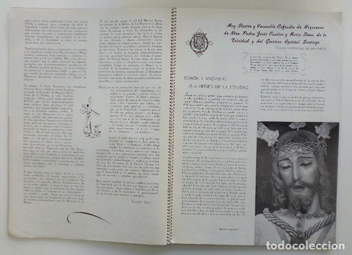 Carteles de Semana Santa: REVISTA LA SAETA AÑO 1949 SEMANA SANTA DE MALAGA - Foto 7 - 110135031