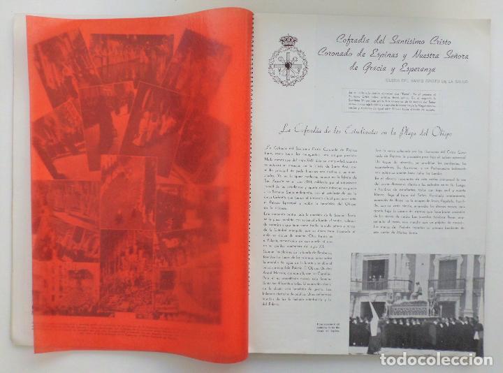 Carteles de Semana Santa: REVISTA LA SAETA AÑO 1949 SEMANA SANTA DE MALAGA - Foto 8 - 110135031