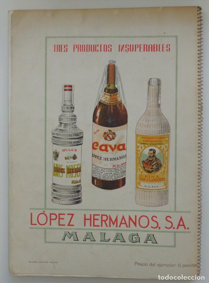 Carteles de Semana Santa: REVISTA LA SAETA AÑO 1949 SEMANA SANTA DE MALAGA - Foto 11 - 110135031