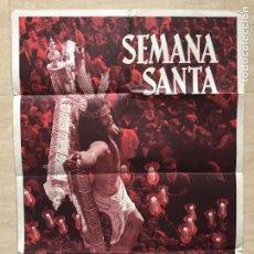 Carteles de Semana Santa: CARTEL SEMANA SANTA 1968 JEREZ. Lote 110964695