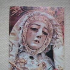 Carteles de Semana Santa: ITINERARIO DE SEMANA SANTA DE CÓRDOBA 1988. Lote 113400063