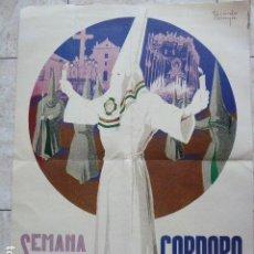 Carteles de Semana Santa: CARTEL DE SEMANA SANTA. 1971. CORDOBA. RICARDO ANAYA. AGRUPACION DE COFRADIAS. GRAFIBERICA. 45. Lote 114624995
