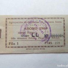 Carteles de Semana Santa: ABONO SEMANA SANTA 1960 MALAGA - AGRUPACION DE COFRADIAS - PLAZA JOSÈ ANTONIO - ENTRADA. Lote 115710319