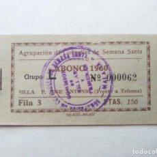 Affiches de Semaine Sainte: ABONO SEMANA SANTA 1960 MALAGA - AGRUPACION DE COFRADIAS - PLAZA JOSÈ ANTONIO - ENTRADA. Lote 115710955