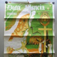 Carteles de Semana Santa: CARTEL SEMANA SANTA DOÑA MENCIA ( CÓRDOBA) 1984. MEDIDAS 68X50 CM. Lote 116659931