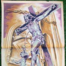 Carteles de Semana Santa: CARTEL SEMANA SANTA 1948, MURCIA, C. GOMEZ, SS8. Lote 116884431