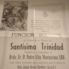Carteles de Semana Santa: FUNCION SOLEMNE SANTISIMA TRINIDAD.PEDRO ALBA.UTRERA SEVILLA 1986. Lote 117586002