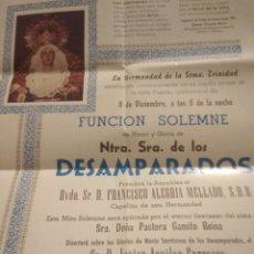Carteles de Semana Santa: FUNCION SOLEMNE NTRA SRA DESAMPARAOS.DONACION DE SANGRE 1988 UTRERA SEVILLA TRINIDAD. Lote 117586118