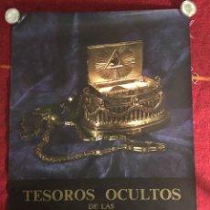 Carteles de Semana Santa: CARTEL SEMANA SANTA TESOROS OCULTOS DE LAS HERMANDADES DE SEVILLA 1984. Lote 118727975
