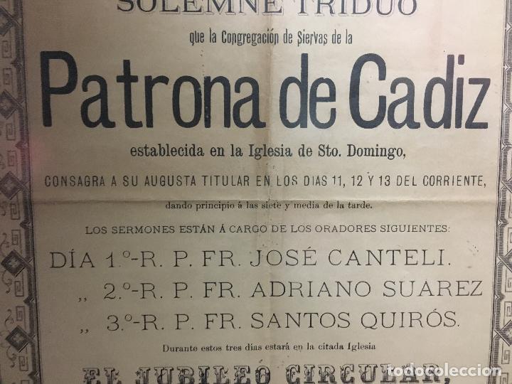 Carteles de Semana Santa: CONVOCATORIA VIRGEN DEL ROSARIO PATRONA DE CADIZ AÑO 1896 - MEDIDA MARCO 55X44 CM - RELIGIOSO - Foto 4 - 119556247