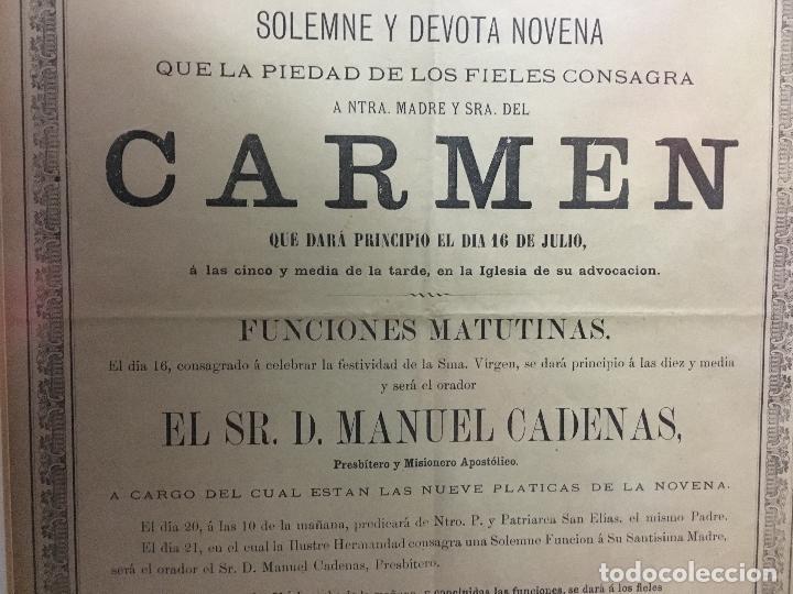 Carteles de Semana Santa: CONVOCATORIA VIRGEN DEL CARMEN CADIZ AÑO 1878 - MEDIDA MARCO 56X43,5 CM - RELIGIOSO - Foto 4 - 119556791