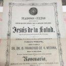 Carteles de Semana Santa: CARTEL CONVOCATORIA JESUS DE LA SALUD IGLESIA SANTO DOMINGO CADIZ - ACTUALMENTE COFRADIA CIGARRERAS. Lote 120813623