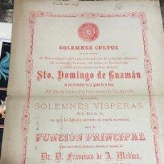 Carteles de Semana Santa: CARTEL CONVOCATORIA SANTO DOMINGO DE GUZMAN - CADIZ FINAL SIGLO XIX - MEDIDA 32X23 CM. Lote 120813795