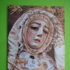 Carteles de Semana Santa: ITINERARIO DE SEMANA SANTA DE CÓRDOBA 1988. Lote 120905211